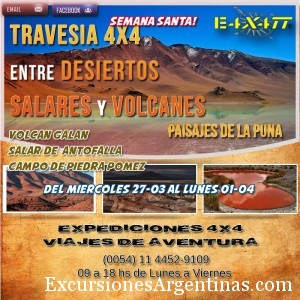 2013-03b Catamarca.jpg